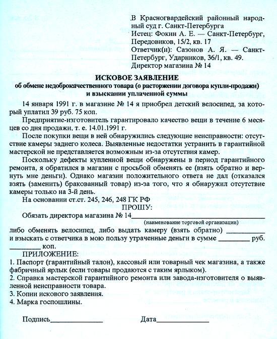 Методическое пособие специалисту по охране